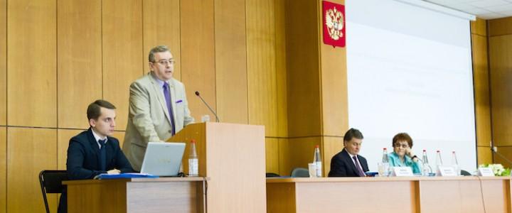 Ректор МПГУ принял участие в Общем собрании членов РАО