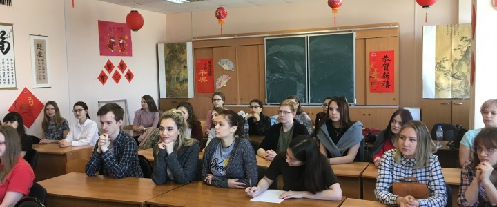 Институт иностранных языков перенимает эстафету Дней славянской письменности и культуры