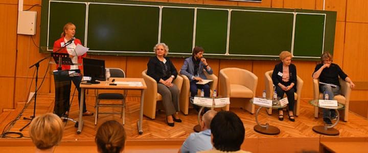 Теория медиа стала предметом обсуждения на Международной конференции в МГУ