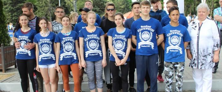 5 мая спортсмены Анапского филиала МПГУ приняли участие в открытой традиционной легкоатлетической эстафете