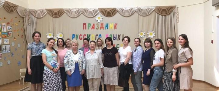 Студенты магистратуры факультета дошкольной педагогики и психологии на празднике русского языка