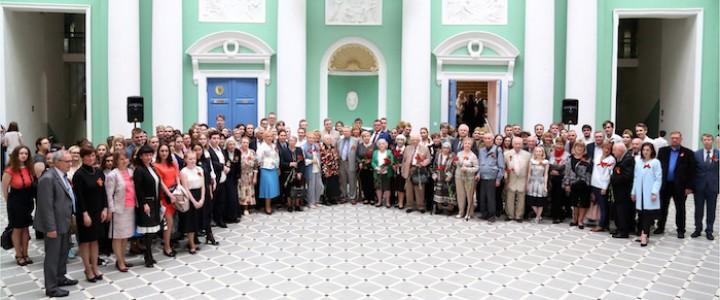 Комплекс мероприятий, посвященных празднованию 73-й годовщины Великой Победы, прошел в Главном корпусе МПГУ 4 мая 2018 года