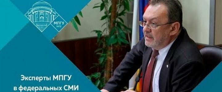 Директор Института истории и политики МПГУ А.Б. Ананченко дал интервью Федеральному агентству новостей