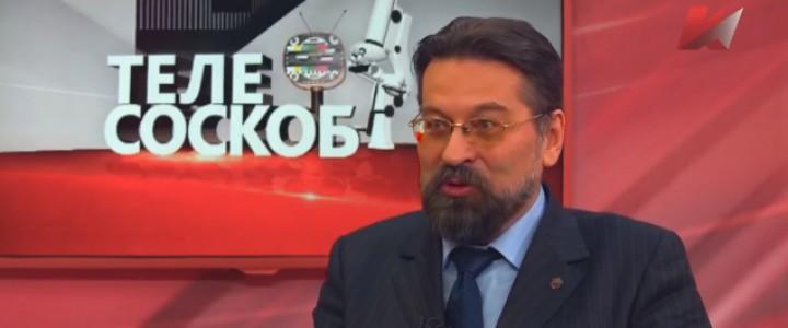 Профессор МПГУ Н.В.Асонов. Интервью программе «Телесоскоб»: об идеологии «модульного человека»