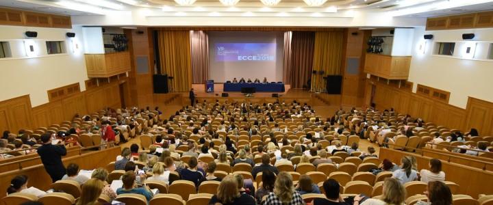 Завершилась Открытая программа конференции для педагогов и родителей