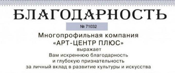 """Новая победа Танцевальной студии """"The MUSE"""""""