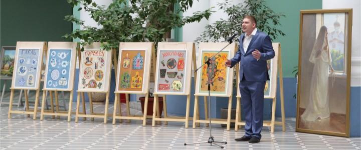 17 мая 2018 г. Открытие выставки в рамках Дней славянской письменности и культуры