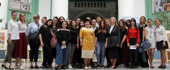 Лицеисты из Италии посетили МПГУ