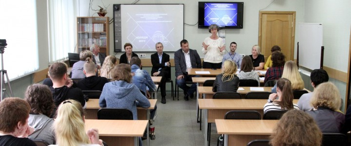 19 мая 2018 года в Колледже МПГУ прошёл День открытых дверей