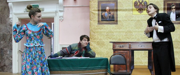 Студенты МПГУ показали спектакль московским школьникам