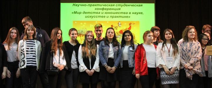 """25 мая 2018 г. III Фестиваль – конференция """"Мир детства и юношества в науке, искусстве и практике"""""""