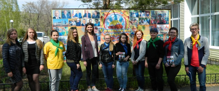 Специалисты ФКЦ по подготовке и сопровождению вожатских кадров в Магнитогорске