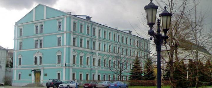 Представители МПГУ провели учебные занятия для директоров православных школ из регионов РФ