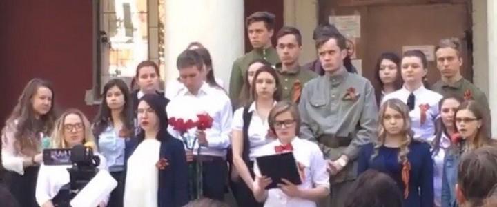 Концерт в честь 73-й годовщины Великой Победы провели студенты и преподаватели ИБХ