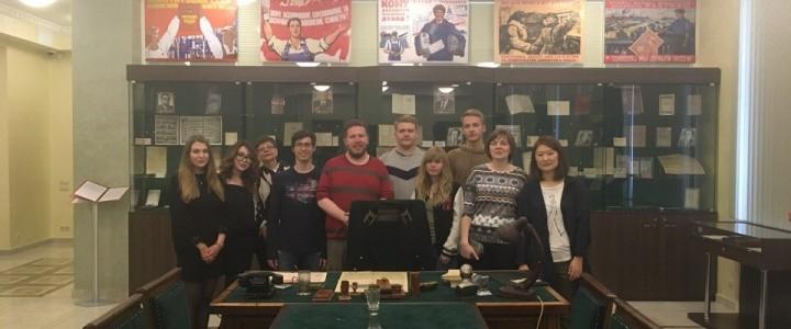 22 мая 2018 года актив читательского клуба «Геотека» посетил Музей Финансов и библиотеку Финансового университета при Правительстве Российской Федерации
