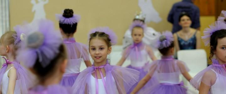Институт детства принял участие в подготовке и проведении Городского пасхального бала