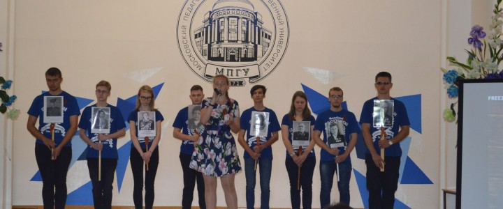 """Студенты Анапского филиала МПГУ организовали и провели патриотическое мероприятие """"Огонь войны души не сжег"""""""