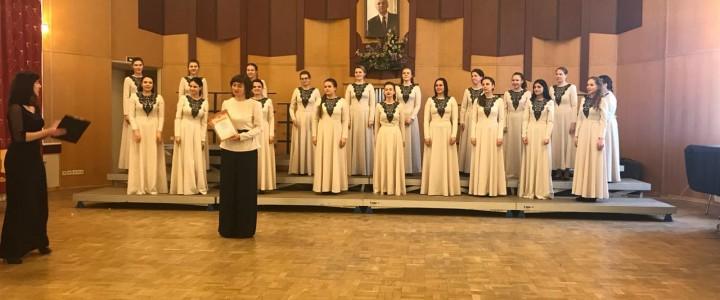 В Москве завершился XXXVIII Московский хоровой фестиваль «Студенческая хоровая весна»