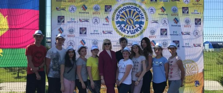 Анапский филиал МПГУ выступил партнером проведения фестиваля детского волейбола «Черноморские ракушки»