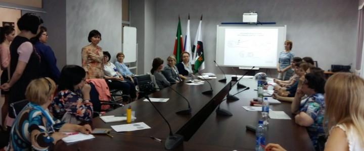 Работники МПГУ ознакомились с работой Республиканского ресурсного центра по подготовке педагогических кадров в Казани