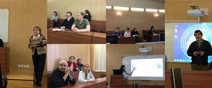 Весенняя научная студенческая конференция ИФТИС