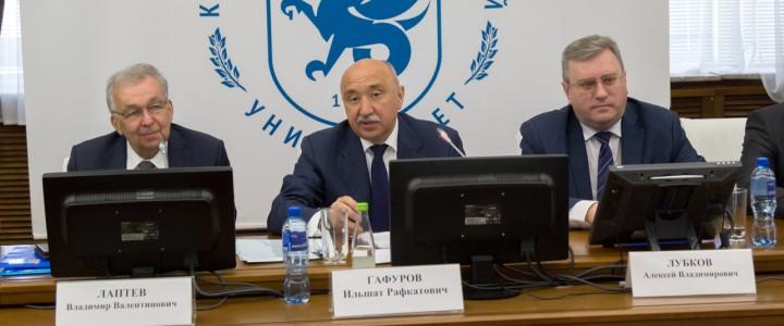 В Казанском федеральном университете прошло заседание ФУМО по направлению подготовки «Образование и педагогические науки»