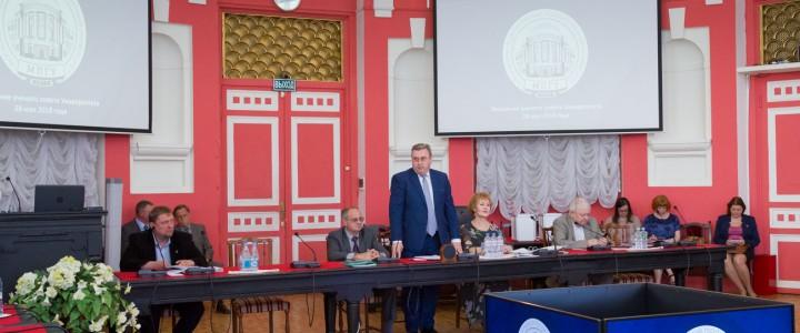 28 мая 2018 года состоялось заседание ученого совета Университета