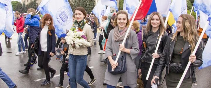 Делегация Ставропольского филиала МПГУ приняла участие в Параде Победы