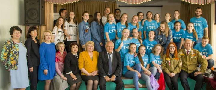 Ставропольский филиал МПГУ побывал в Светлоградском педагогическом колледже