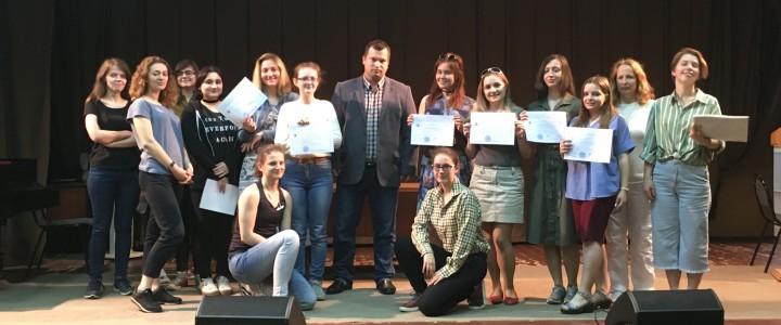 Вручение сертификатов о подготовке по программе «Основы вожатской деятельности»