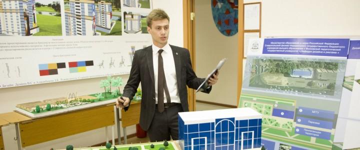 Молодые дизайнеры Ставропольского филиала МПГУ представили свое видение мира