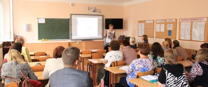 Мастер-класс в Севастополе