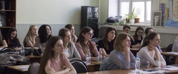 IV научно-практическая конференция молодых ученых-исследователей «Медийные процессы в современном гуманитарном пространстве: подходы к изучению, эволюция, перспективы»