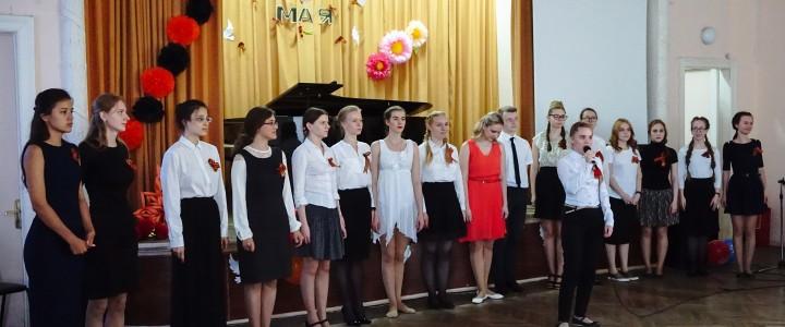 Праздничный концерт, посвященный Дню Победы на Факультете Дошкольной педагогики и психологии