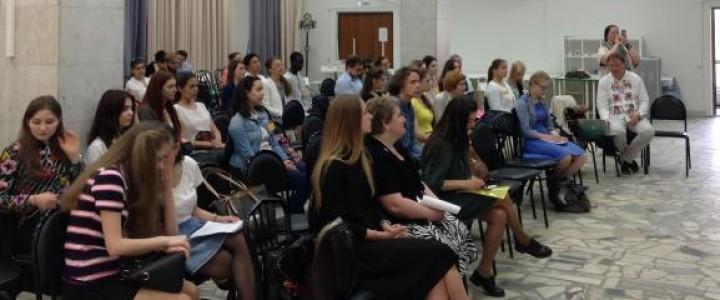 В Институте детства прошла IV Межвузовская конференция молодых ученых «От детства к взрослости: вариации нормы и особенности развития»