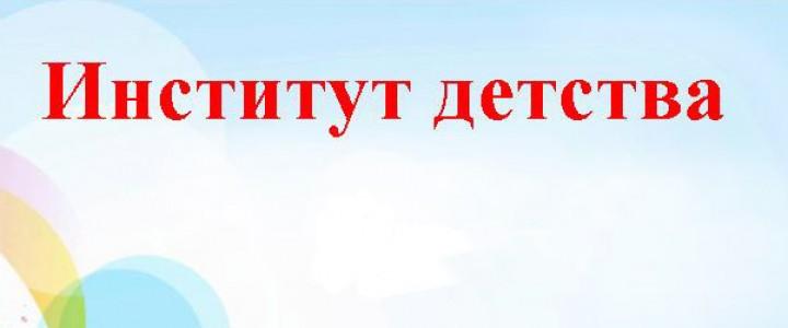 Студентка факультета начального образования среди победителей Всероссийского студенческого конкурса на лучшее сочинение-эссе «Паралимпиада – это……»