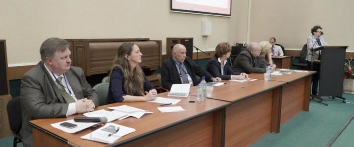 Профессор МПГУ Е.Е. Вяземский выступил на конференции «Актуальные вопросы гуманитарных наук»