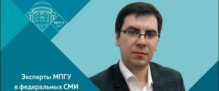Доцент МПГУ А.Ю.Можайский на радио «Спутник» в программе «Интервью. Рабство – основа современной демократии?»
