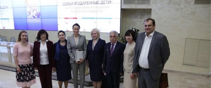 Московский педагогический государственный университет принял участие в Международном Конгрессе «Семья и одаренные дети»