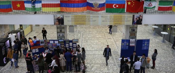 В МПГУ прошел творческий фестиваль «Дружба народов»