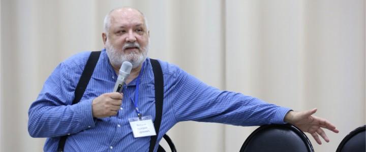 """""""Учиться быть человеком: некоторые итоги XXIV Всемирного философского конгресса"""""""