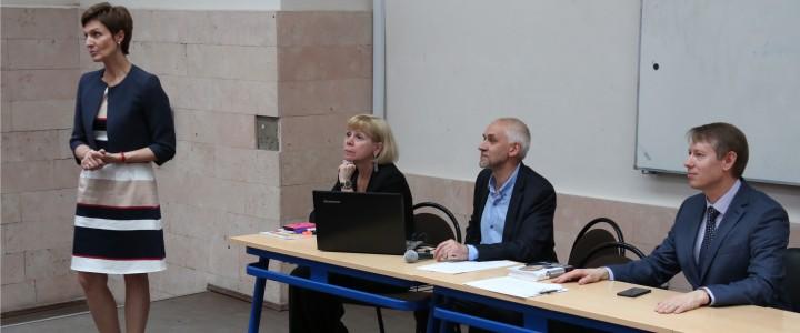 23 мая 2018 г. Дни славянской письменности и культуры. Открытые лекции