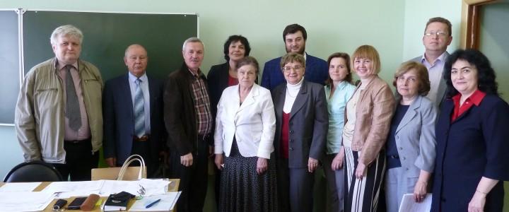 Состоялось первое заседание Совета ветеранов МПГУ