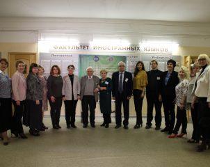Учёные ИИЯ МПГУ на XI ежегодной международной научной конференции «Язык: категории, функции, речевое действие» в Коломне