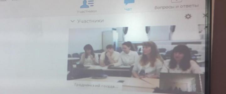 Российско-белорусский вебинар на кафедре логопедии Института детства