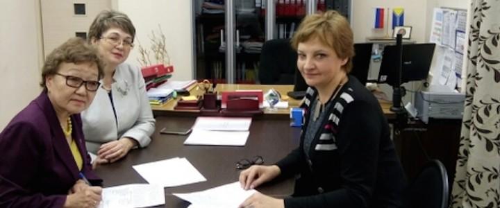 Подписан договор о сотрудничестве МПГУ с Министерством образования Республики Тыва