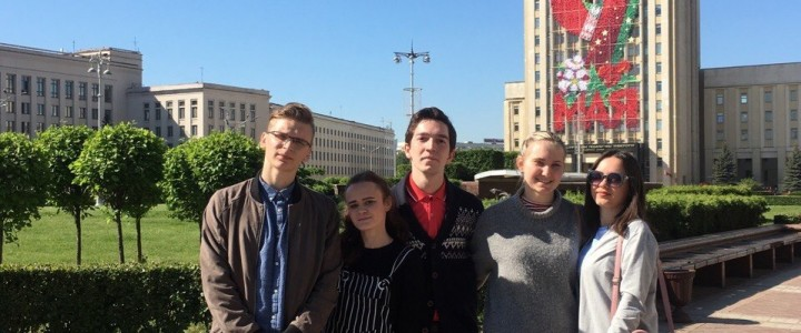 Активисты ИИиП МПГУ в Белоруссии