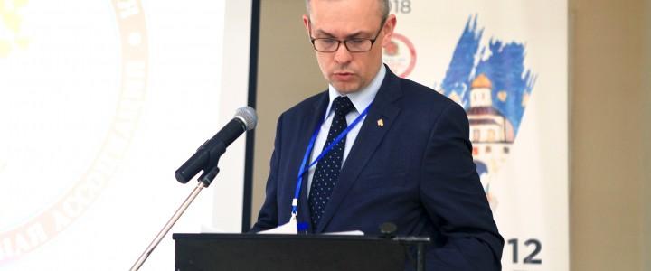 Московский педагогический государственный университет на Всероссийском библиотечном конгрессе