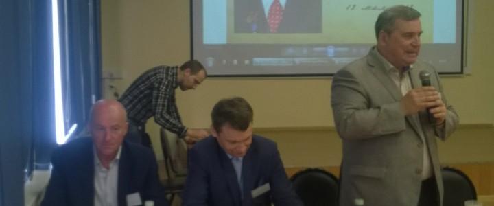 Международная конференция «Третьи Максаковские чтения». 18 мая 2018 г.