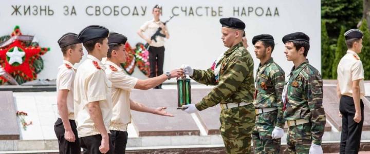 Краевая патриотическая акция «Эстафета памяти» в Анапе